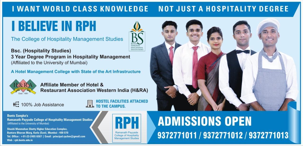 best hotel management colleges in mumbai